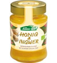 Allos Honig & Ingwer, 250 gr Glas - cremig -