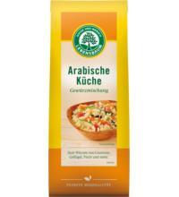 Lebensb Arabische Küche Baharat, 40 gr Packung