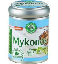 Lebensb Mykonos, für Gyros und Feta, 65 gr Dose