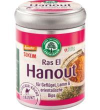 Lebensb Ras El Hanout, für Geflügel, Lamm & orientalische Dips, 60 gr Dose