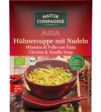 Natur Comp ASIA Hühnersuppe mit Nudeln, 40 gr Beutel