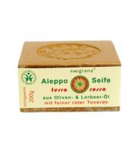 Finigrana Aleppo Seife Terra Rossa mit feiner roter Tonerde, 200 gr Stück
